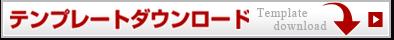 hagaki_v_inquiry1_banner