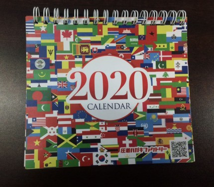 2020-01-13-51