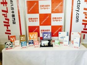 九州展示会 ブース