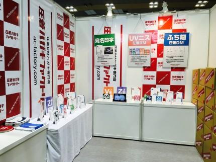 大阪展示会 設営