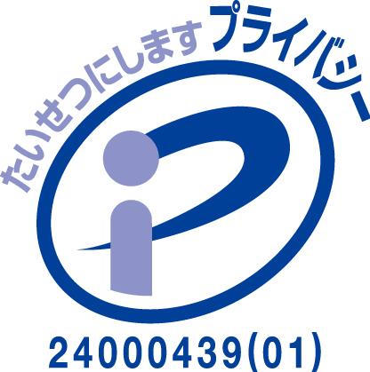 マージネットPマーク