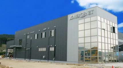 新工場外観