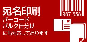 index_box3_ban2