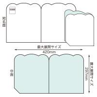 itemtn_Various