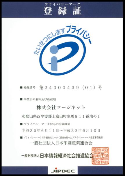 p_mark_syozyo1