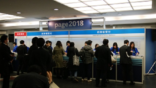shuuseiIMG_20180207_101819